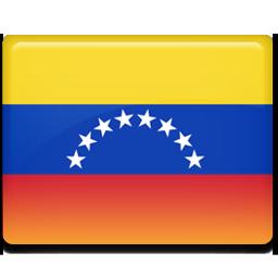 Venezuela Football World Cup Group Matches Tickets