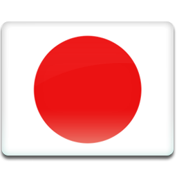 Japan Football World Cup Group Matches Tickets