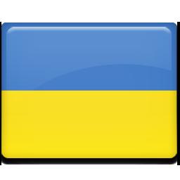 Ukraine Football World Cup Group Matches Tickets